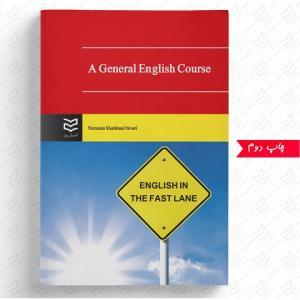 A General English Course  مولف نازنین شهبانی نوری